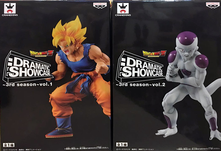 Japan Anime Dragon Ball Z Original BANPRESTO DRAMATIC SHOWCASE 3rd season Collection Figure - Super Saiyan Son Goku & Freeza lonsun japan anime dragon ball z son