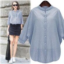 Fashion Women's Linen Blends Striped Batwing Full Sleeve O Neck Loose Casual Shirt Plus Size XL-5XL