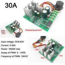 1 adet DC motor geniş voltaj PWM yüksek hızlı 6 V-60 V Max 30A 1800W frekans 15Khz LED Dimmer DIY Panel LED şerit işık için