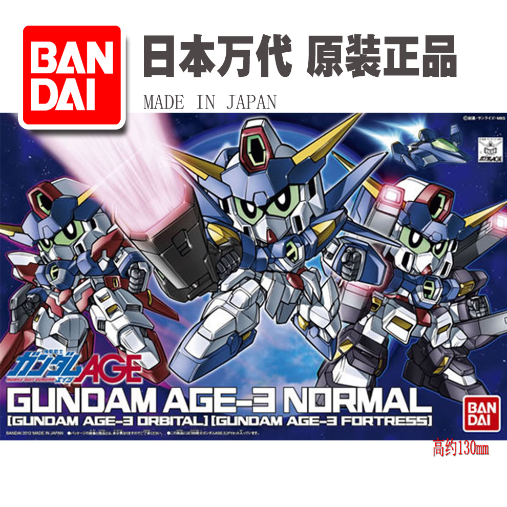 BANDAI GUNDAM BB 372 AGE-3 3 Mode switching AGE gundam model Robot gunpla