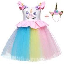 Pastel Rainbow Unicorn Girls Tutu Dress Kids Carnival Costume Fancy Princess Flower Girl Cosply Party Dress Children Clothes
