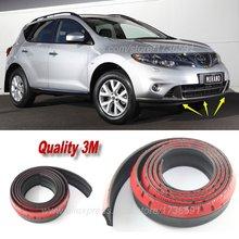 Для Nissan Murano Z51/бампер автомобиля губы/спойлер для автомобиля Тюнинг/обвес полосы/передние ленты/для рамы корпуса боковая защита