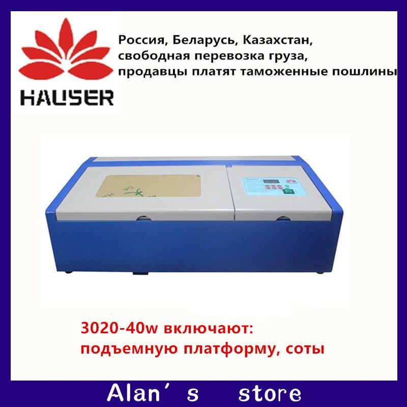 Freeshipping 3020 big power laser engraving machine,Co2 laser engraver 40w,industrial laser cutter,big power laser module mini