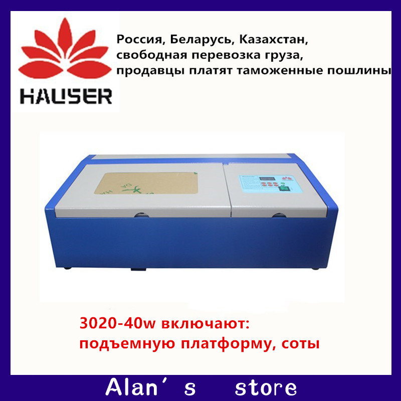 Freeshipping 3020 big power laser engraving machine,Co2 laser engraver 40w,industrial laser cutter,big power laser module mini laser head raf3023 raf3024 3022 3020