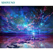 5D DIY Diamond Painting Full Square Drill Fantasy Star Ocean Full Round Embroidery Cross Stitch Mosaic Rhinestone Home Decor Art(China)