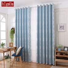 Europe Style Curtain Luxury Wave Floral Simple For Finished Living Room Drape Panel Coffee/Pink/Blue/Grey Custom Made