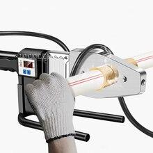 Машина для стыковой сварки, маленькая машина для стыковой сварки, интеллектуальный цифровой дисплей, PPR, машина для горячего расплава, машина для соединения труб, подземных труб, 220 В