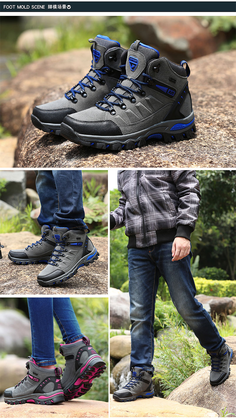 outdoor-hiking-boots-for-men-and-women (6)