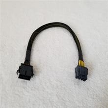 100 Stks/partij 8Pin Man vrouw Adapter Verlengkabel Voor Atx Power Cpu Oplader Supply Met Netto Cover 18AWG 30Cm