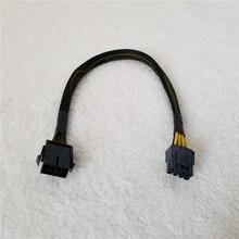 100 unids/lote 8Pin adaptador macho a hembra Cable de extensión de alimentación para ATX fuente de alimentación del cargador de la CPU con cubierta neta 18AWG 30cm
