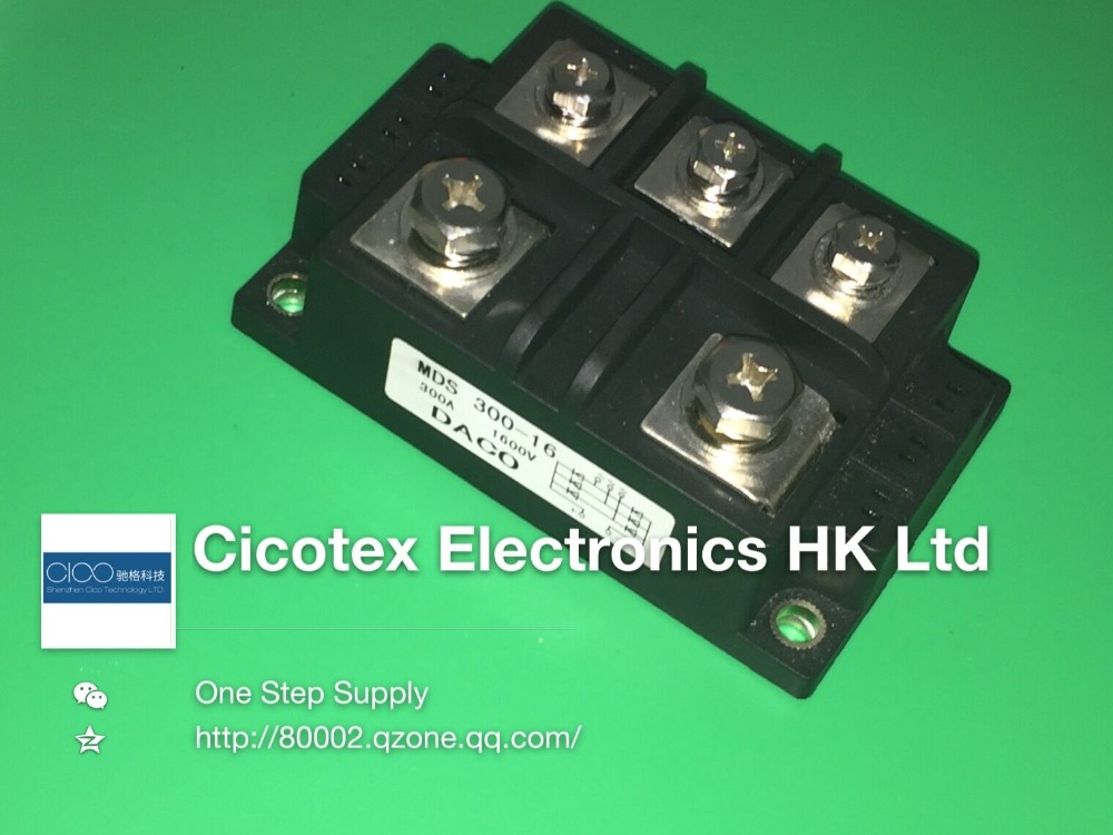 MDS300 16 3 Phase Diode Bridge Rectifier 300A 1600V bridge rectifier Module IGBT MDS300A1600V