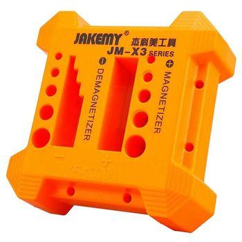 Best Price Jakemy JM-X3 Magnetizer Demagnetizer Screwdriver Magnetizing Metal Hand Tools