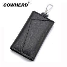 Hot Selling Men Genuine Cow Leather Bag Coin Purse Business Car Key Wallets Fashion Women Housekeeper Multi-functional Door Keys(China)