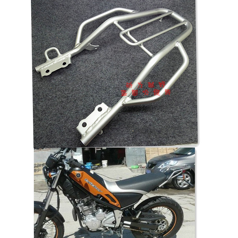 For Yamaha Tricker Xg 250 Xg250 2003 2014 Rear Detachable