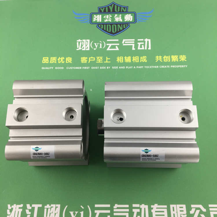 CDQ2B80-35DZ CDQ2B80-40DZ CDQ2B80-45DZ SMC pneumatics pneumatic cylinder Pneumatic tools Compact cylinder Pneumatic components