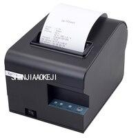 Thermal printer small note printer Cash register printer Portable USB interface printer 220V