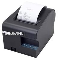 Thermal printer small note printer Cash register printer Portable USB interface printer 220V|Printers|   -