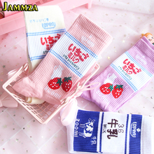New Japan Street Harajuku Fruit Socks Women Fashion Cute Creative Pink Girl Meias Kawaii Milk Strawberry Skateboard Long