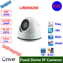 Vandalproof POE IP camera, IR dome 2MP/1080P ,ONVIF 2.0,CCTV Camera,P2P/ IR Cut Filter