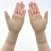 2 шт. Артрит подбородок запястье поддержка мышцы перчатки сжатие рукав растяжения сустав боль
