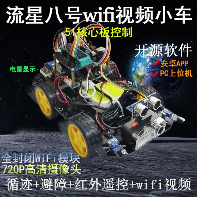 Barrowload barrowload barrowload robô inteligente 51 wi-fi wi-fi