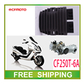 Rectifier voltage regulator 250cc GY6 scooter CFMOTO CF250T-6A accessories free shipping
