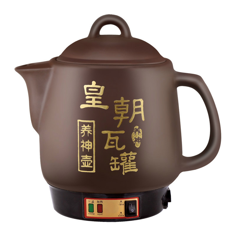 Electric kettle Automatic traditional Chinese medicine pot decoction ceramic of to keep the boiling sociology of medicine textbook