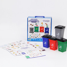 Garbage Classification Childrens Early Learning Intelligence Observation  Parent-Child Interactive Tablegame Party Game