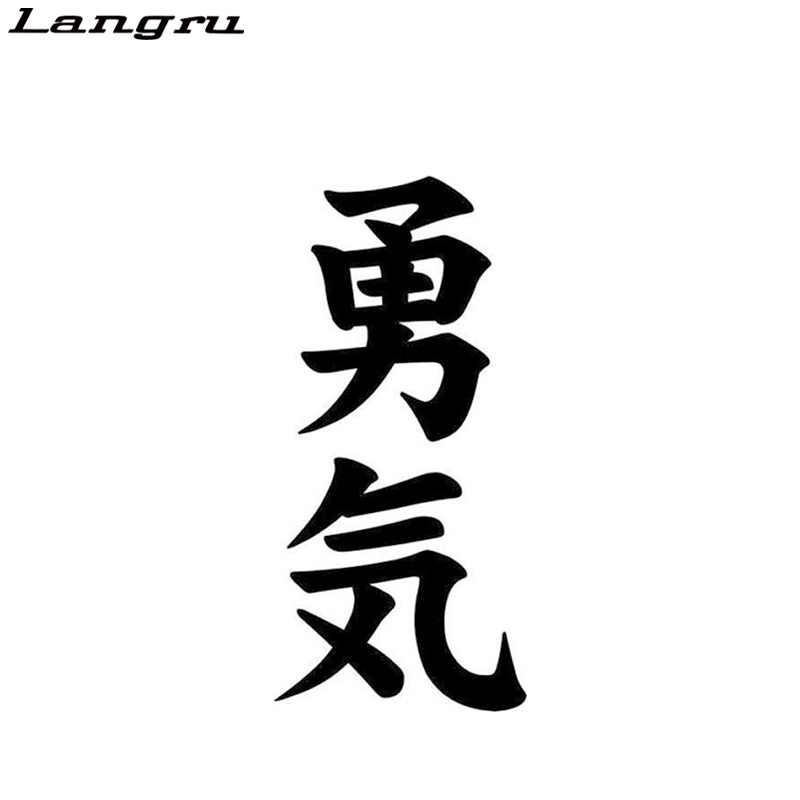 Langru Cesaret Yuuki Kanji Japon Vinil Dekor Araba Sticker araba-styling Dekoratif Jdm