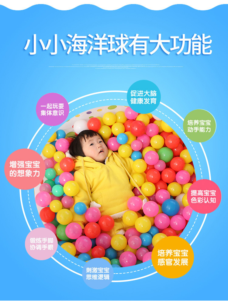 100pcs/set Eco-Friendly Soft Plastic Water Pool Ocean Wave Ball Baby Toys Stress Air Ball Outdoor Sports Childrens toy
