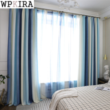 blue high shading modern style solid color faux plain linen Blackout curtain for living room window custom made 109&30
