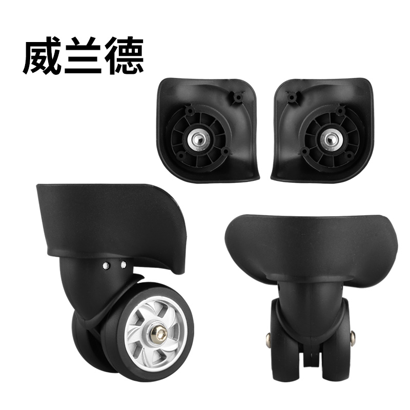 Suitcase Luggage Rolling Luggage Equipment Accessories Casters Trolley Universal Wheels Repair Password Case Suitcase Wheel