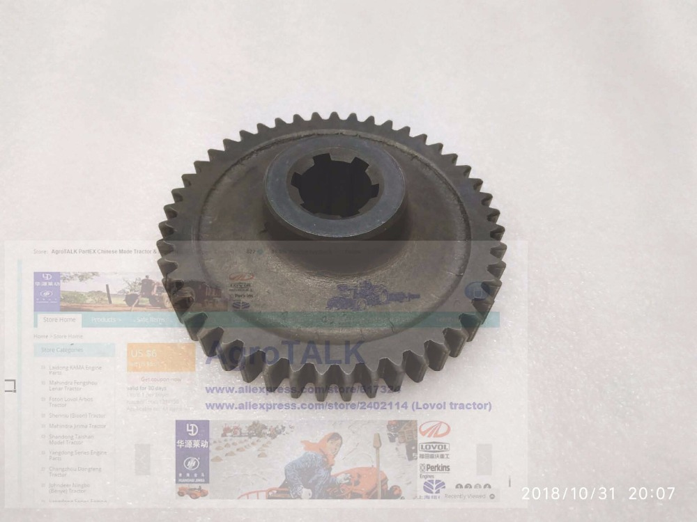 Taishan 25 30 series tractor, the gears kit, part number: цена