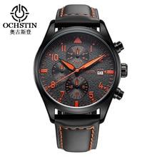 Populaire Marque Hommes de Sport Montre Mode Hommes Casual Bracelet À Quartz Montres Multi-fonction Étanche Véritable En Cuir Militaire Horloge