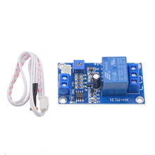 XH-M131 DC 5V/12V/24V Light Control Switch Photoresistor Relay Module