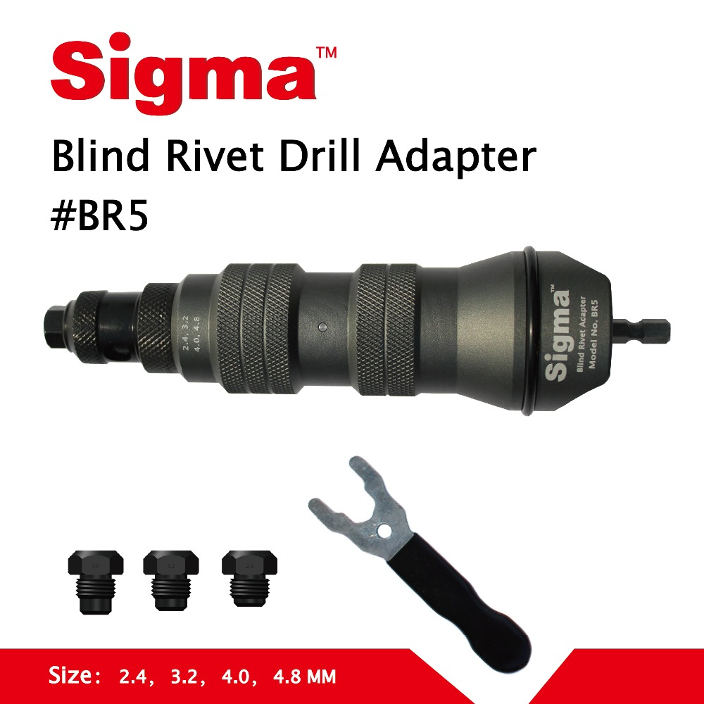 Sigma #BR5 Blind Pop Rivet Drill Adapter Cordless or Electric power drill adaptor alternative air pneumatic riveter rivet gunSigma #BR5 Blind Pop Rivet Drill Adapter Cordless or Electric power drill adaptor alternative air pneumatic riveter rivet gun