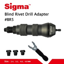 Sigma #BR5 Blind Pop Rivet Drill Adapter Cordless or Electric power drill adaptor alternative air pneumatic riveter rivet gun electric riveter conversion head blind riveter adapter mini rivet tool suitable working electric drill extension to riveter