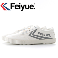Kongfu 2017 Feiyue Improved version Classical Sneakers Shoes