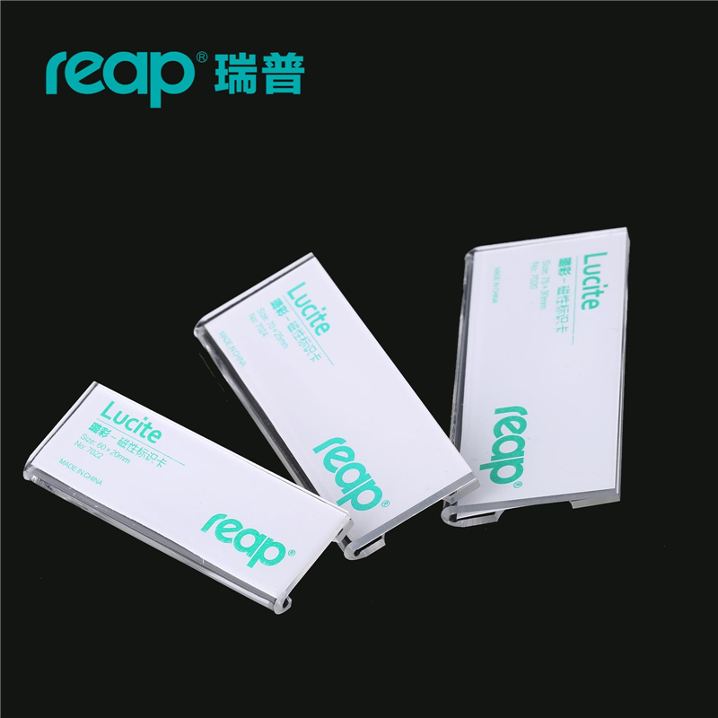10pcs/1 Lot Reap acrylic lucite magnetic name tag badge holder ...