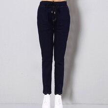 Plus Szie 2XL-5XL 2016 Women High Elastic Fashion Feet Harem Pants Denim Trousers Navy Blue WZ1401