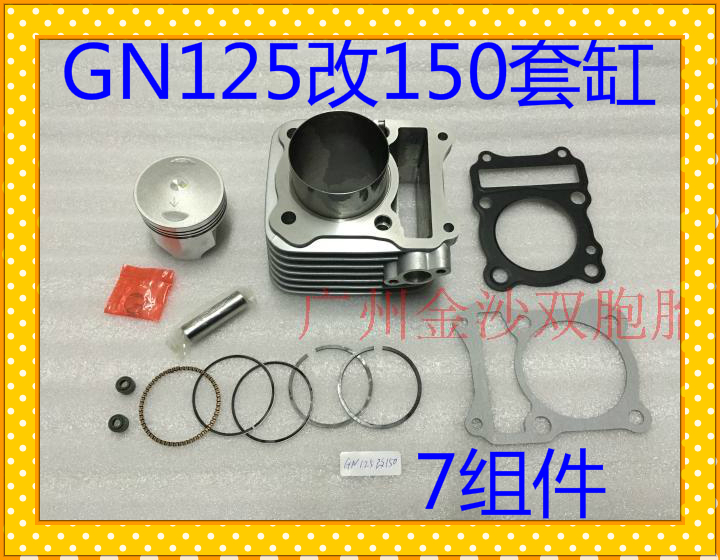 Engine Spare Parts 62mm Motorcycle Cylinder Kit 14mm piston For Suzuki GN150 GS150 GN GS 150 150cc