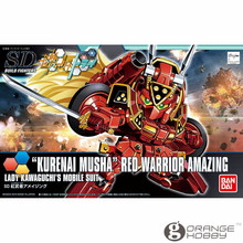 OHS Bandai SD Build Fighters 041 SDBF Kurenai Musha Red Warrior Amazing Mobile Suit Assembly Model Kits