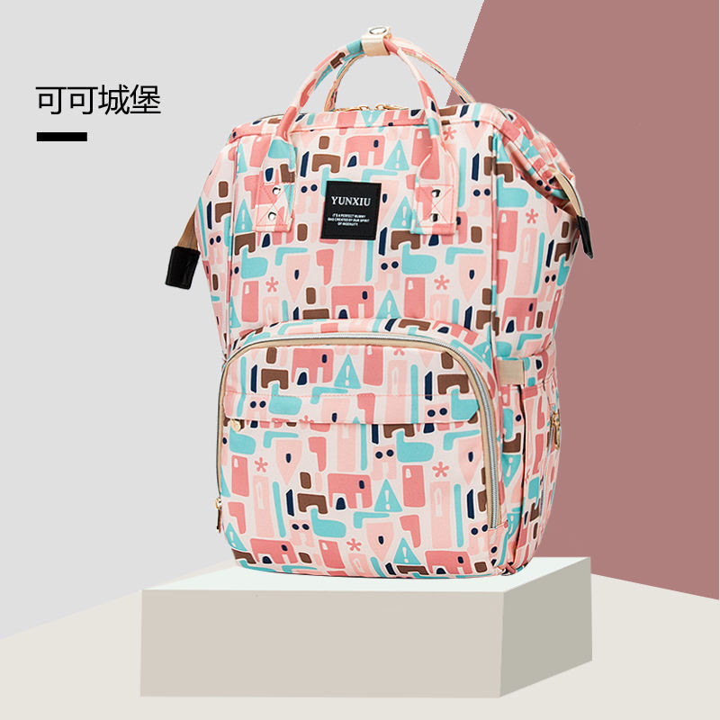 New Waterproof Maternity Bags Baby Mummy Diaper Bags Printed Nappy Bag Mom Backpack For Stroller Nursing Baby Care #Y