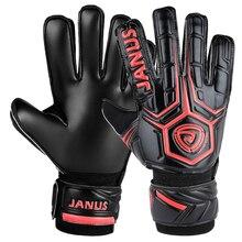 Высококачественные футбольные вратарские перчатки профессиональные футбольные Вратарские Перчатки вратарские перчатки защита пальцев утолщенный латекс
