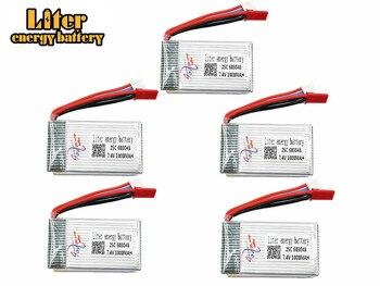 5pcs 7.4V 1000mAh 25C Lipo battery For MJXRC X600 F46 aircraft model aircraft JXD391V Lipo battery 2s 603048 JST plug