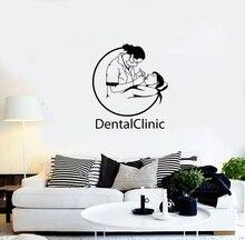 Pegatina de pared de aplique de vinilo para dentista, clínica dental, decoración de tienda dental, pegatina de ventana con cita desmontable 2YC8