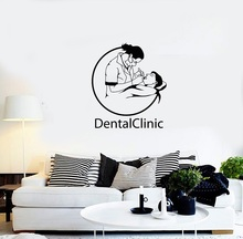 Vinyl applique wand aufkleber zahnklinik zahnarzt zahn dekoration dental shop dekoration abnehmbare zitat fenster aufkleber 2YC8
