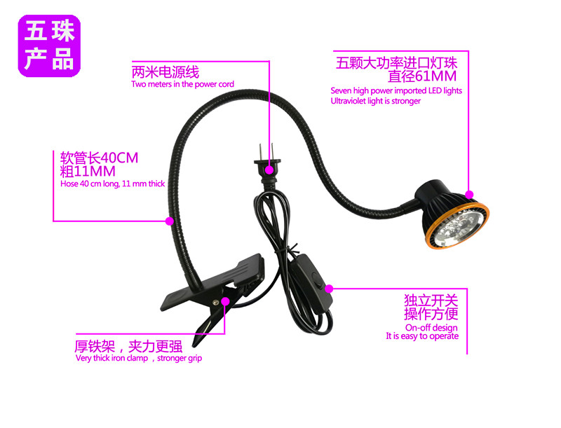 50W 365 wavelength uv curing lamp LED module watercooler uv glue Clips table lamps green oil purple light for gel varnish