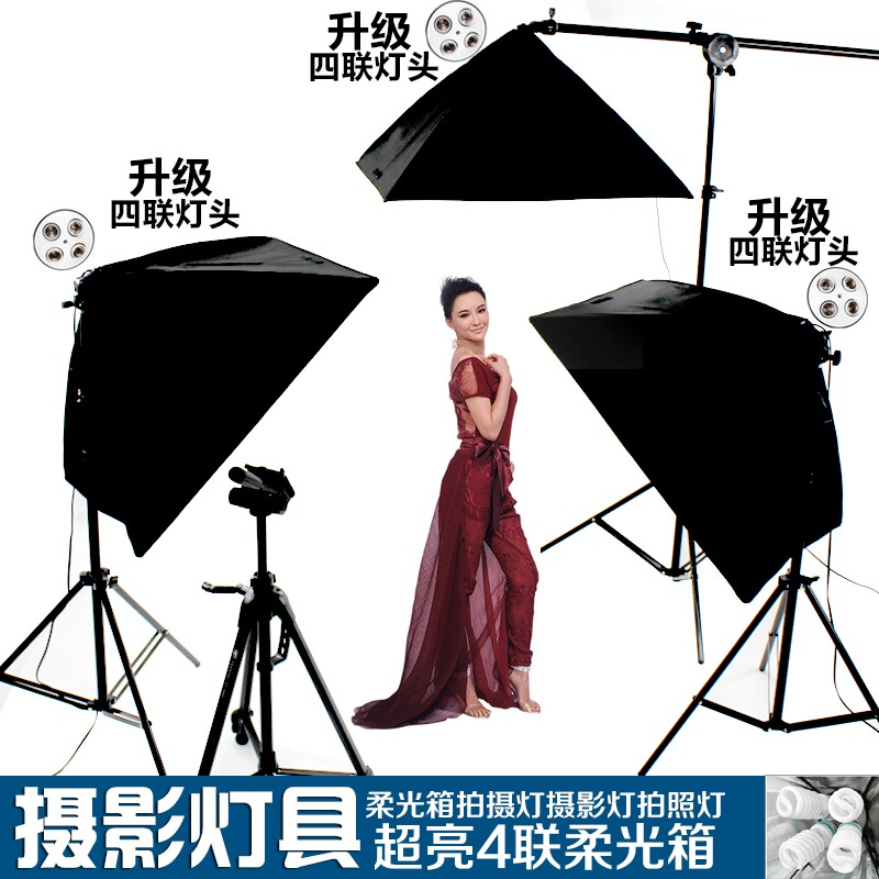 studio photo flash studio set photo studio Photography softbox Set Camera Photography Studio four lights Softbox Lights NO00DC photo flash light photo studio flash jinbei studio flash 600w 3pieces photography light softbox studio set light bulb cd50