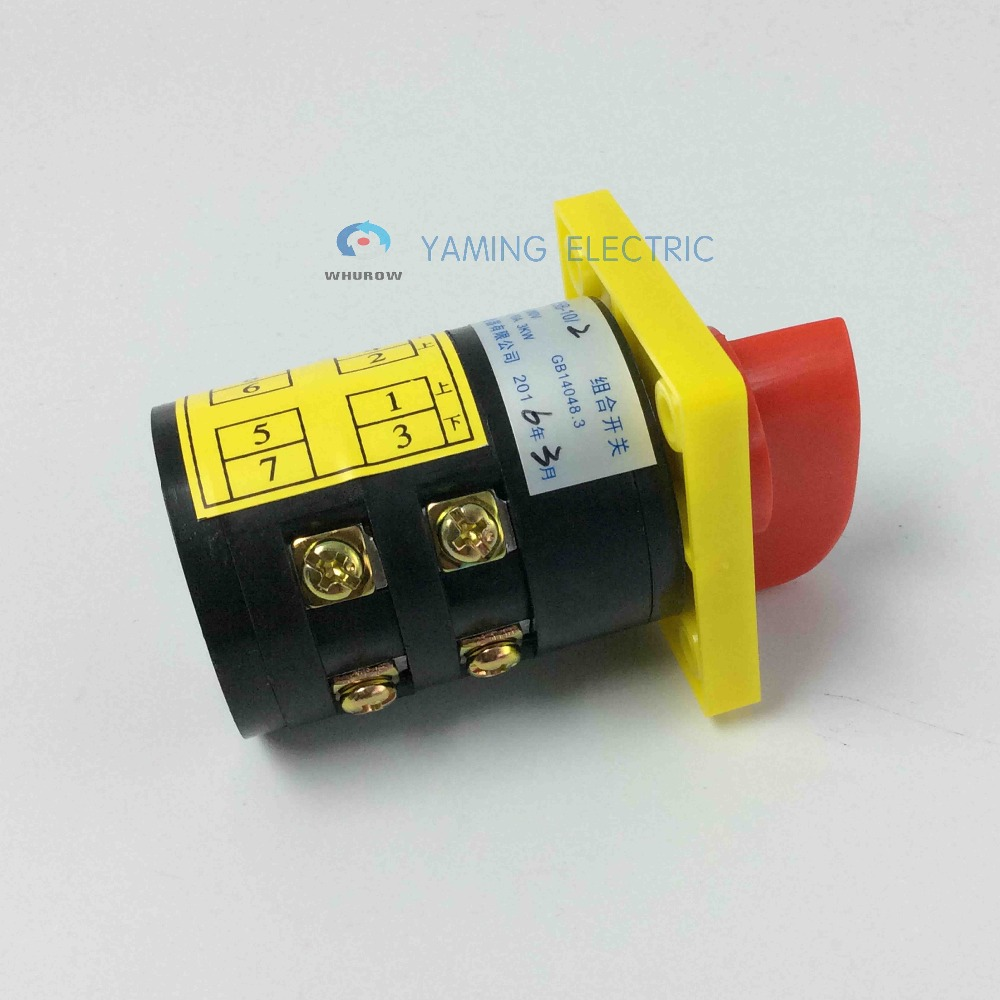 Changeover Switch Forward Off Electric Motor Reversing Automatic Transfer Switchgenerator Product Generator Hz5b Series 10a In Switches From Lights Lighting On